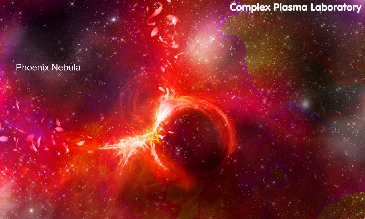 phoenix nebula hd - photo #9